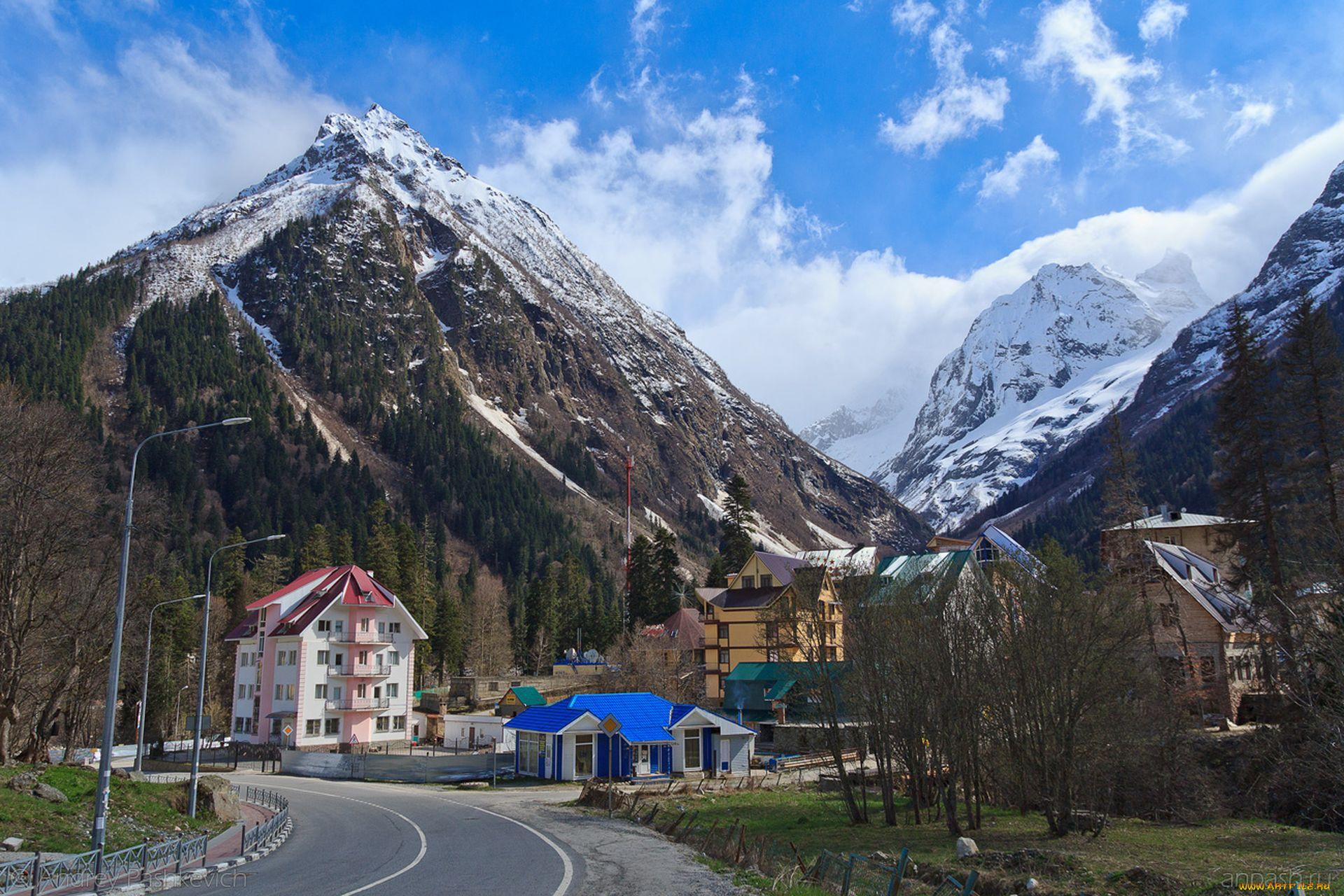 тротуарная горы в россии отдых оставят невзгоды